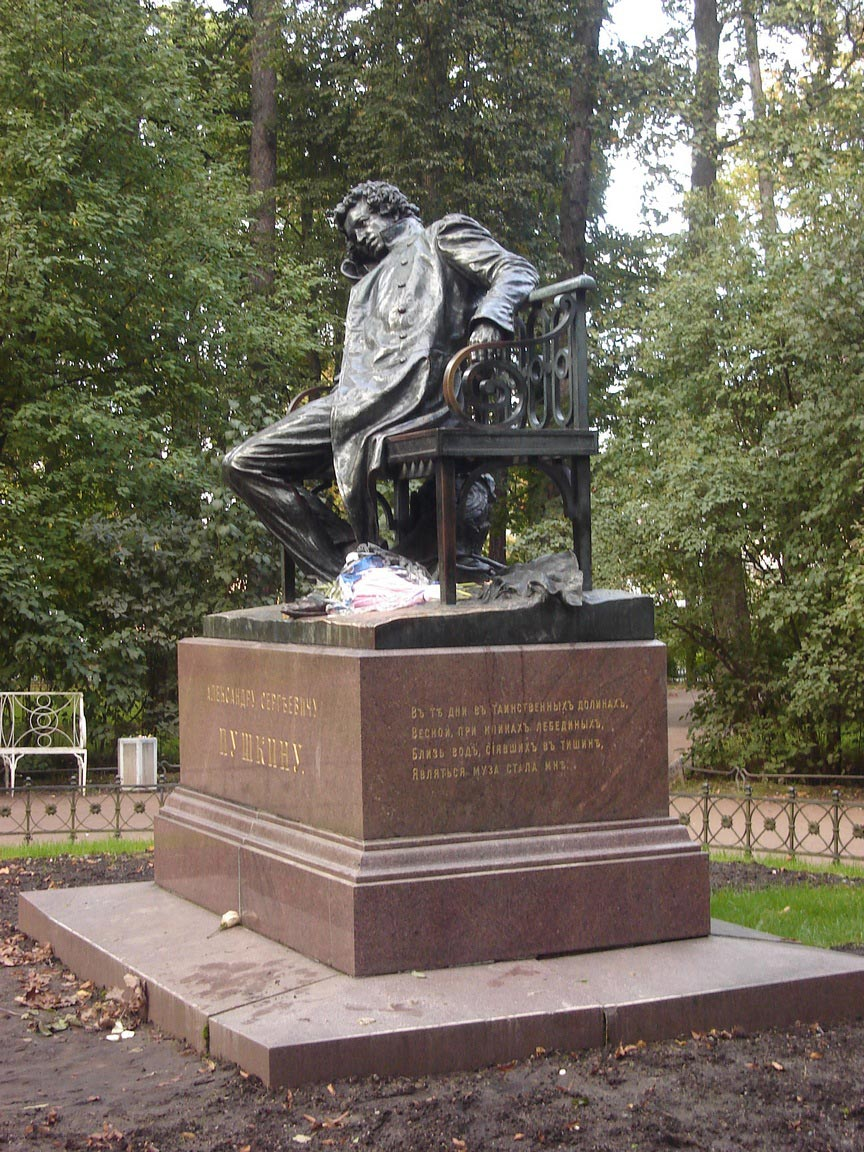 Памятники город пушкин 8 серия новофрязинское кладбище